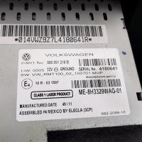 code-radio-volkswagen-serial5